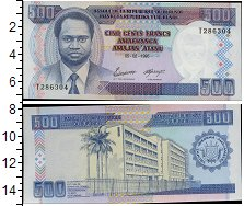 Изображение Банкноты Бурунди 500 франков 1995  UNC