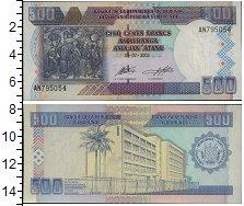 Изображение Банкноты Бурунди 500 франков 2013  UNC