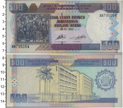 Картинка Боны Бурунди 500 франков  2013