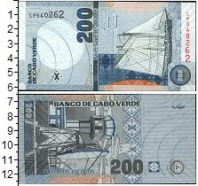 Изображение Боны Кабо-Верде 200 эскудо 2005  UNC