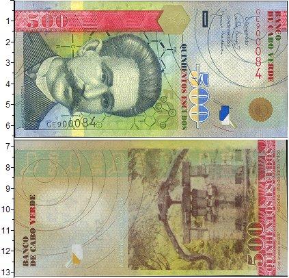 Картинка Банкноты Кабо-Верде 500 эскудо  2007