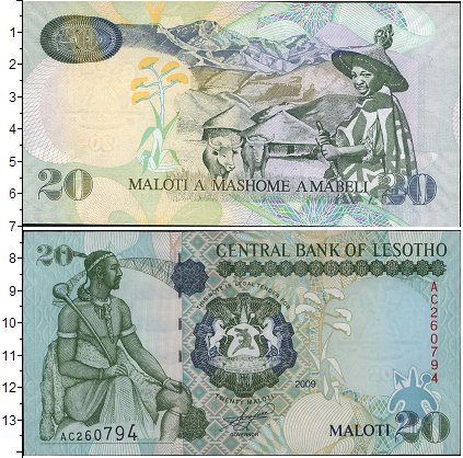 Картинка Банкноты Лесото 20 малоти  2007
