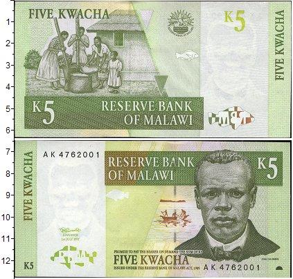 Картинка Боны Малави 5 квач  1989
