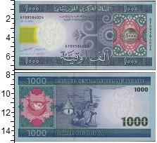 Изображение Банкноты Мавритания 1000 угий 2006  UNC