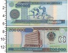 Изображение Банкноты Мозамбик 200000 метикаль 2003  UNC Здание Банка Мозамби