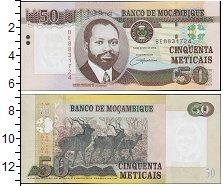 Изображение Боны Мозамбик 50 метикаль 2011  UNC