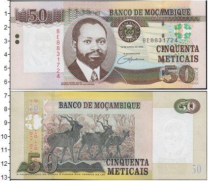 Картинка Боны Мозамбик 50 метикаль  2011