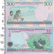 Изображение Боны Руанда 500 франков 1998  UNC Гориллы. Читающие де