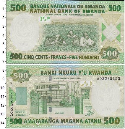 Картинка Боны Руанда 500 франков  2008