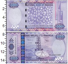 Изображение Боны Руанда 2000 франков 2007  UNC Nkuru. Спутниковая т