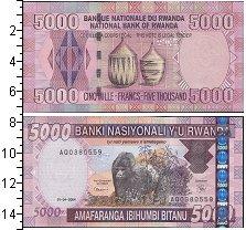 Изображение Боны Руанда 5000 франков 2004  UNC Nasiyonali. Горилла,