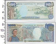Изображение Боны Руанда 5000 франков 1988  UNC Женщина, дерево, люд