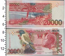 Изображение Банкноты Сан-Томе и Принсипи 20000 добрас 1996  UNC