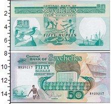 Изображение Боны Сейшелы Сейшелы 0  UNC