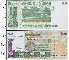 Изображение Боны Судан 1000 динар 0