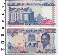 Изображение Банкноты Танзания 10000 шиллингов 2003  UNC