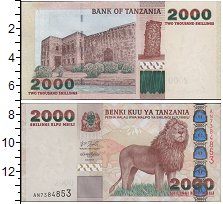 Изображение Банкноты Танзания 2000 шиллингов 2003  UNC