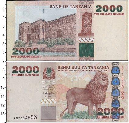Картинка Банкноты Танзания 2.000 шиллингов  2003