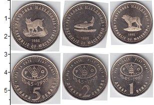 Изображение Наборы монет Македония Македония 1995 1995 Латунь AUNC В наборе 3 монеты но