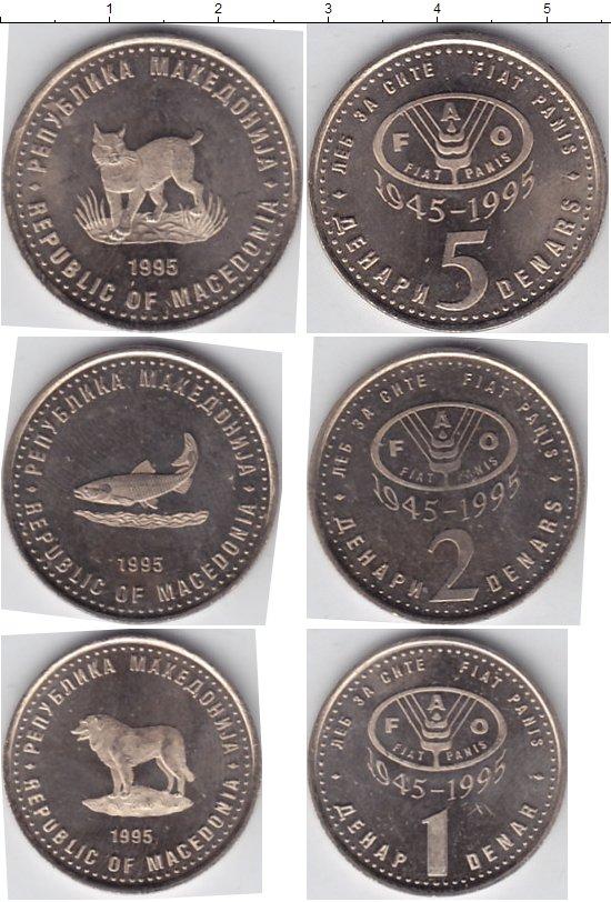 Картинка Наборы монет Македония Македония 1995 Медно-никель 0