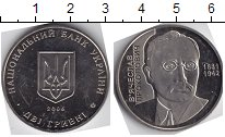 Изображение Мелочь Украина 2 гривны 2006 Медно-никель