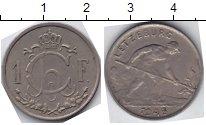 Изображение Мелочь Люксембург 1 франк 1946 Медно-никель XF