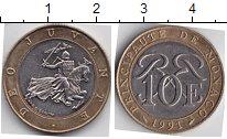 Изображение Мелочь Монако 10 франков 1991 Биметалл XF