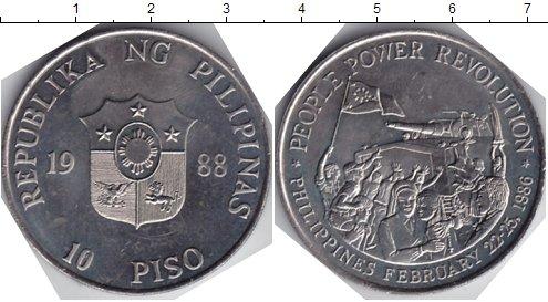 Картинка Мелочь Филиппины 10 песо Медно-никель 1988