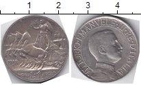 Изображение Мелочь Италия 1 лира 1912 Серебро