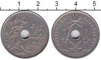 Изображение Мелочь Бельгия 25 сентим 1921 Медно-никель