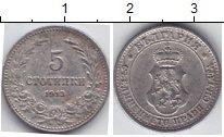 Изображение Мелочь Болгария 5 стотинок 1913 Медно-никель VF KM # 24