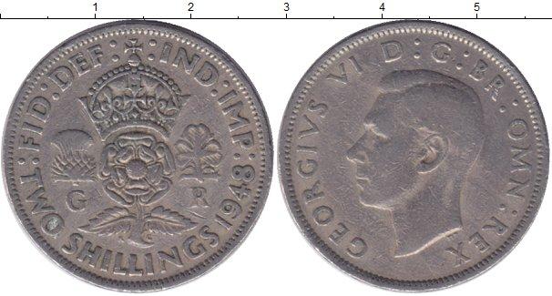 Продать монету 1948 редкие монеты 1992 1993 годов