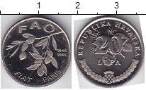 Изображение Мелочь Хорватия 20 лип 1995 Медно-никель UNC-