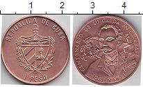 Изображение Мелочь Куба 1 песо 1995 Медь