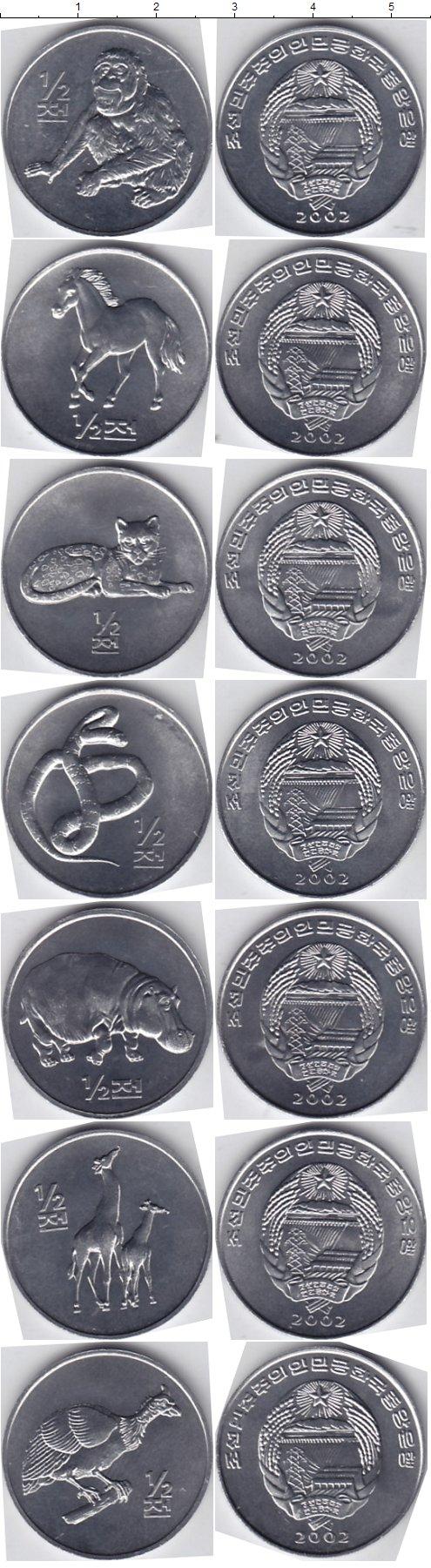 Картинка Наборы монет Северная Корея Северная Корея 2002  2002