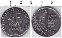 Изображение Мелочь Франция 5 франков 1989 Медно-никель