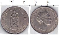 Изображение Мелочь Люксембург 5 франков 1962 Медно-никель XF Шарлотта