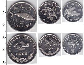 Изображение Наборы монет Хорватия Хорватия 1995 1995  UNC В наборе 3 монеты но