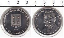 Изображение Мелочь Україна 2 гривны 2009 Медно-никель UNC К. Левицкий