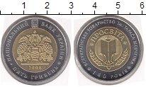 Изображение Мелочь Украина 5 гривен 2008 Биметалл UNC- Просвещение