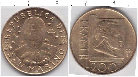 Картинка Мелочь Сан-Марино 200 лир  1996