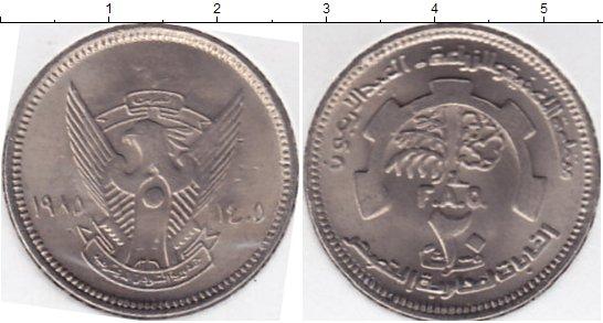 Картинка Мелочь Судан 20 кирш Медно-никель 0
