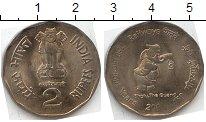 Изображение Мелочь Индия 2 рупии 2003 Медно-никель XF