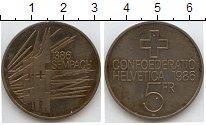 Изображение Мелочь Швейцария 5 франков 1986 Медно-никель XF 500 лет бою за Семпа