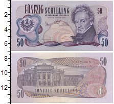 Изображение Банкноты Австрия 50 шиллингов 1970  UNC-