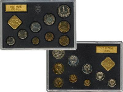 Изображение Подарочные монеты СССР Монеты 1979 года 1979  UNC- Набор монет 1979 год