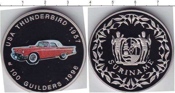 Картинка Мелочь Суринам 100 гульденов Медно-никель 1996