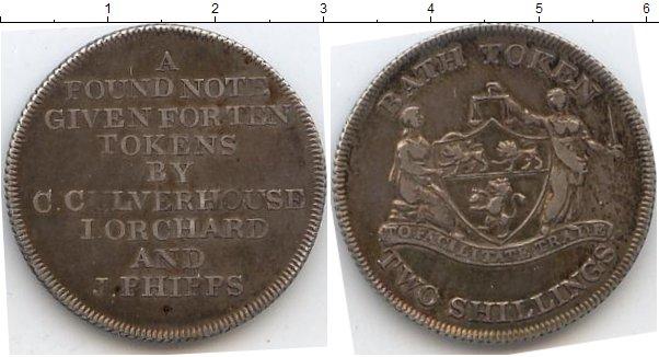 Картинка Монеты Великобритания 2 шиллинга Серебро 0