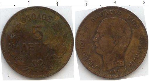 Картинка Монеты Греция 5 драхм Медь 1882