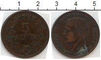 Изображение Монеты Греция 5 драхм 1882 Медь  Георг VI
